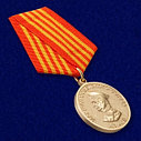 Медаль Жукова 1896-1996, фото 3