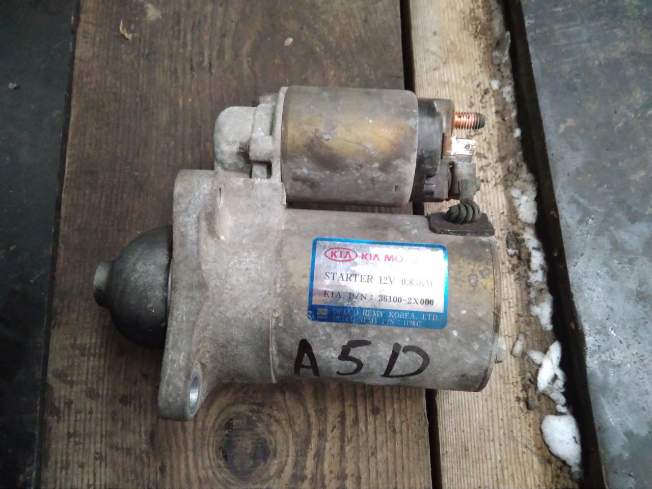 Стартер двигателя Kia Rio, A5D 1.5