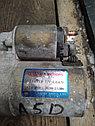Стартер двигателя Kia Rio, A5D 1.5 , фото 3