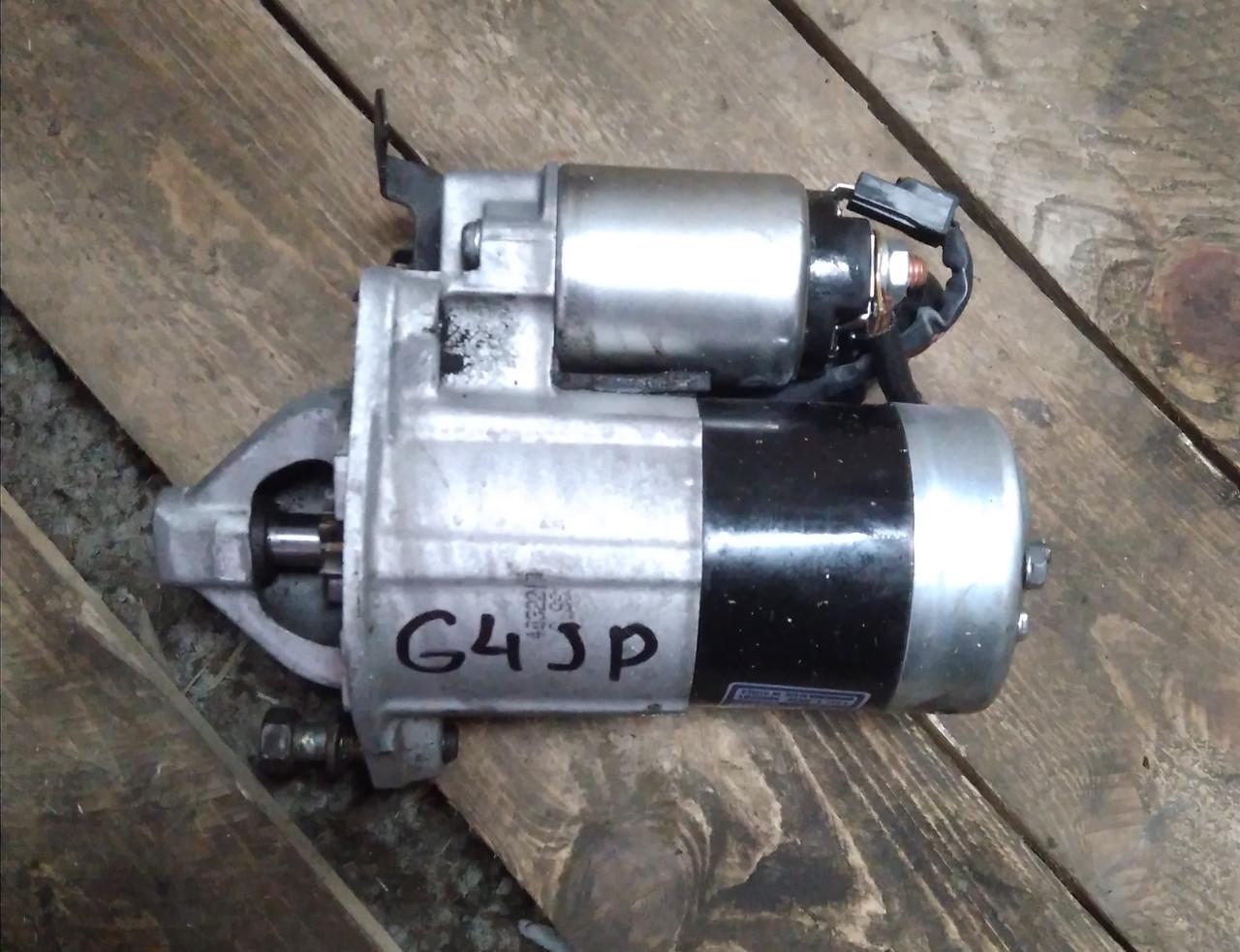 Стартер двигателя KIA Magentis,  G4JP 2.0