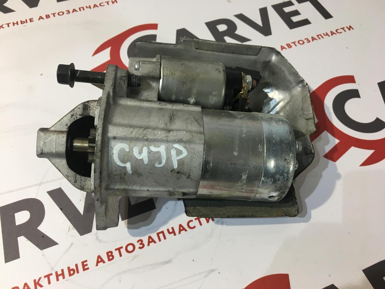 Стартер двигателя Hyundai Trajet. G4JP. , 2.0л., 131-137л.с.