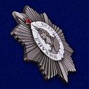 Орден Кутузова 2 степени (муляж), фото 3