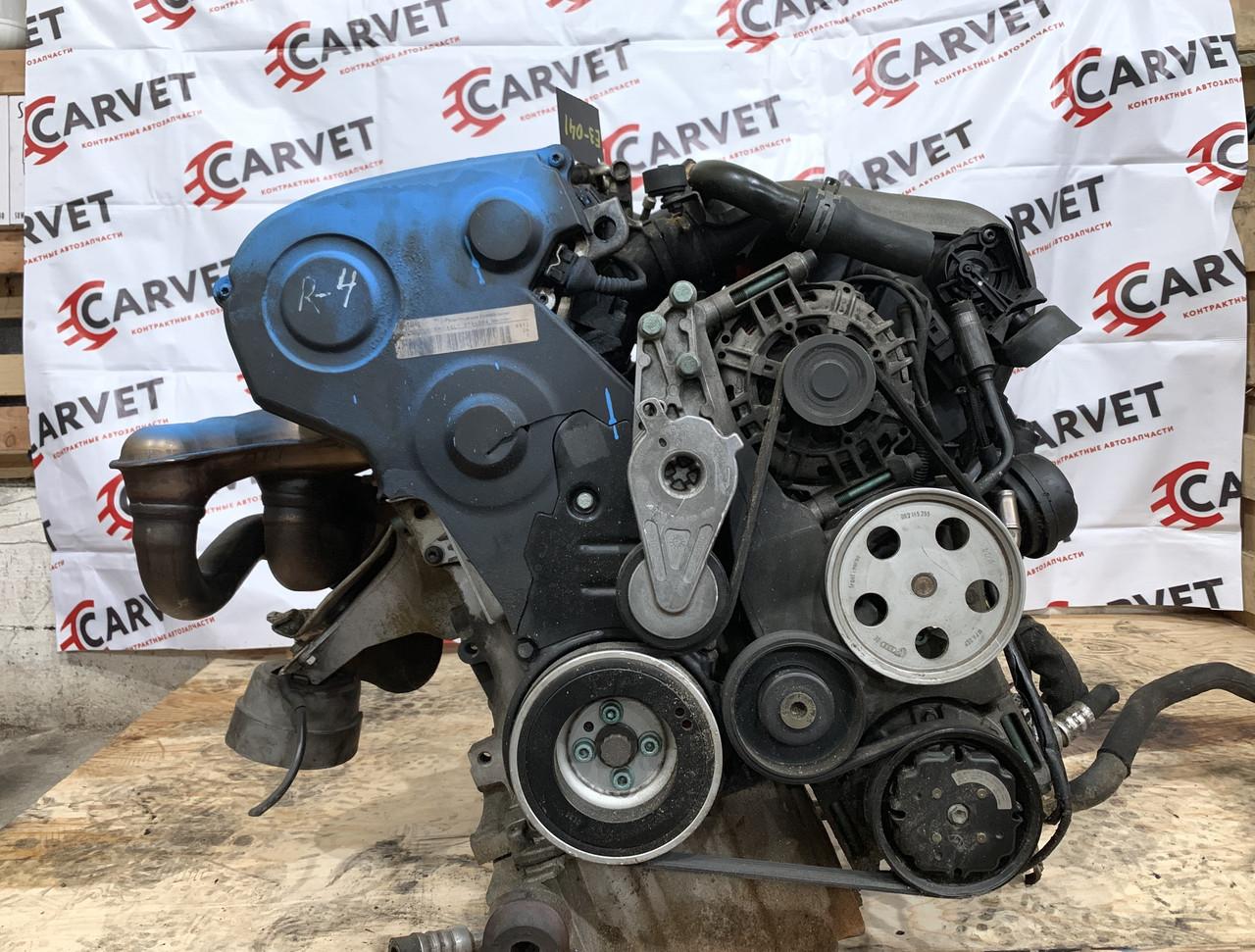 Двигатель ALT 2 литра
