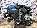 Двигатель ALT 2 литра, фото 2