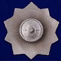 Орден Богдана Хмельницкого 3 степени (СССР), фото 2