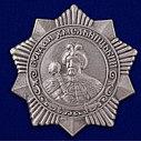 Орден Богдана Хмельницкого 3 степени (СССР), фото 3