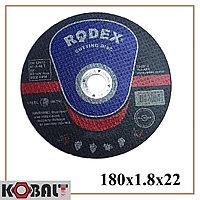 Диск отрезной по металлу RODEX 180x1.8x22 mm