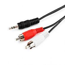Кабель аудио Cablexpert CCA-458, джек3.5 / 2xRCA, 1.5м