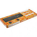 Клавиатура Defender OfficeMate SM-820 RU, фото 2