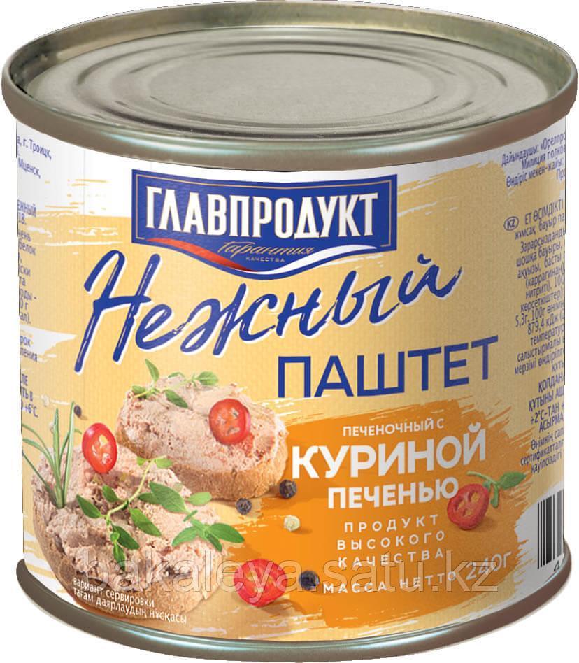 """Паштет печеночный нежный с куриной печенью """"ГЛАВПРОДУКТ"""" 240 гр"""