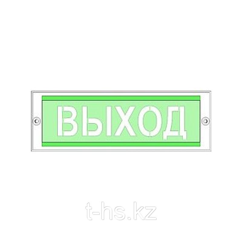 """Рубеж ОПОП 1-8М """"Выход"""" Оповещатель охранно-пожарный световой"""