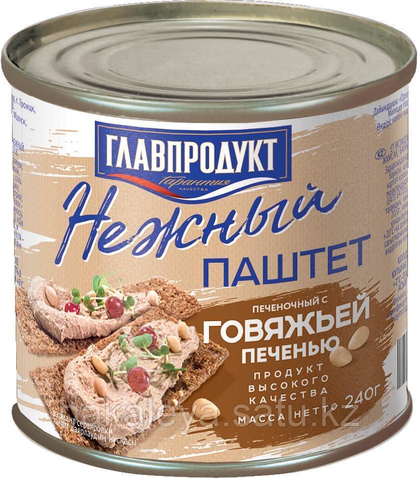 """Паштет печеночный нежный с говяжьей печенью """"ГЛАВПРОДУКТ"""" 240 гр"""
