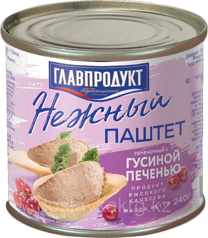 """Паштет печеночный нежный с гусиной печенью """"ГЛАВПРОДУКТ"""" 240 гр"""
