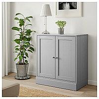ХАВСТА Шкаф с цоколем, серый, 81x47x89 см
