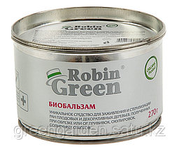 Вар садовый Робин Грин БИОБАЛЬЗАМ 270 гр ФАСКО