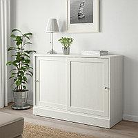 ХАВСТА Шкаф с цоколем, белый, 121x47x89 см, фото 1