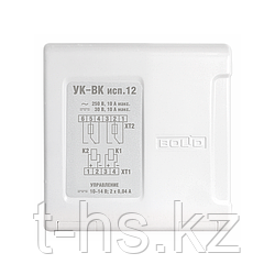 УК-ВК исп.12 Устройство коммутационное