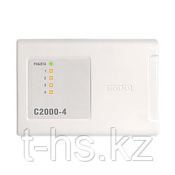 С2000-4 Прибор приемно-контрольный