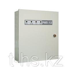 РИП-12 (исп. 17)  Резервированный источник питания (РИП-12-8/17М1-P)