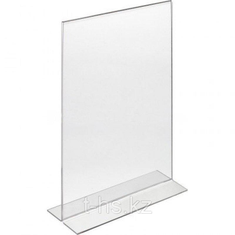Менюхолдер (подставка для меню и рекламы), 19x10cm