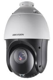 Hikvision DS-2DE4425IW-DE 4.0 MP PTZ IP видеокамера + кронштейн на стену
