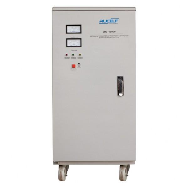Стабилизатор напряжения RUCELF SDV-15000 Однофазный
