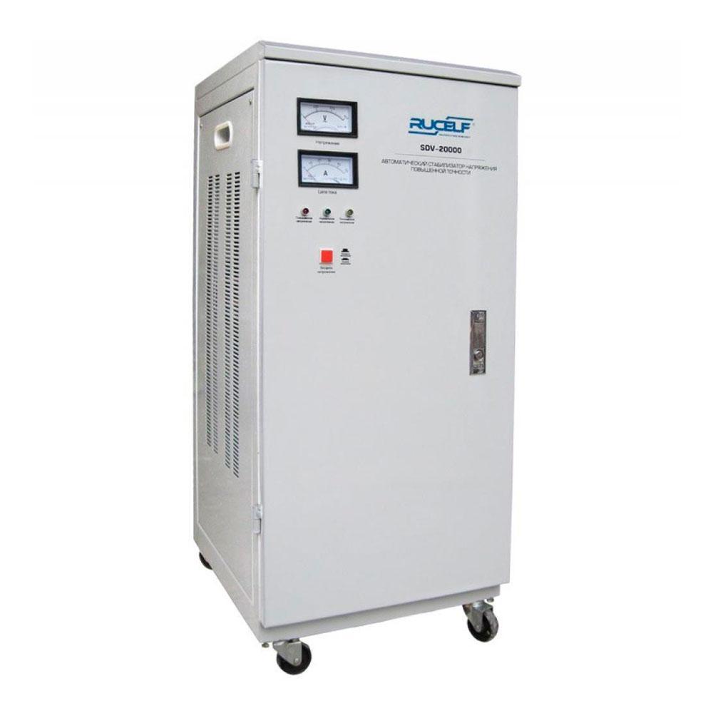 Стабилизатор напряжения RUCELF SDV-20000 Однофазный