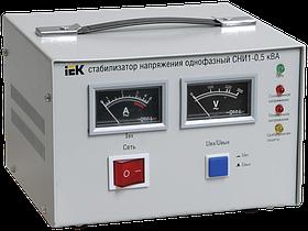 Стабилизатор напряжения CHИ 1-0,5 кВа однофазный ИЭК