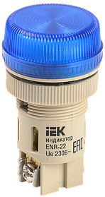 Светосигнальная арматура ENR-22 синий (ИЭК)