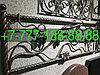Кованая оградка на могилу №27, фото 2