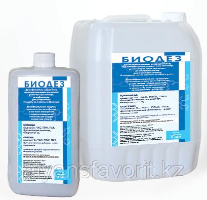 Биодез - дезинфицирующее средство на основе ЧАС и бигуанидина, 5 литров. РК, фото 2