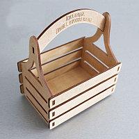 Ящик-корзинка