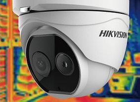 Тепловизионные видеокамеры