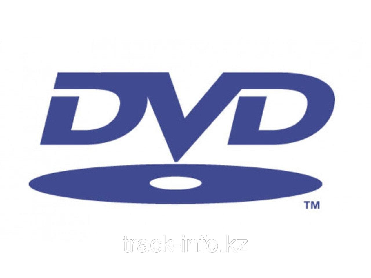 Диски DVD+R Leadisk 4.7gb 16x bulk (50)
