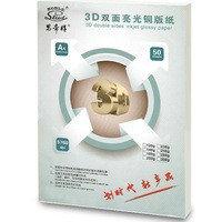 Фотобумага 3D 300 гр 2Хсторонний глянец