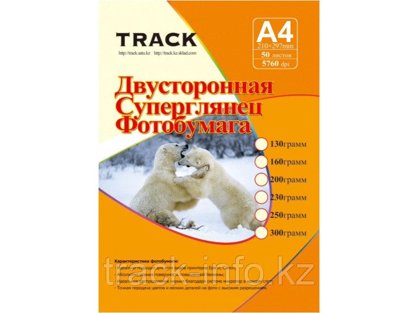 Фотобумага А-4 120г Track 2х сторонний глянец (50)