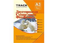 Фотобумага А-3 120г Track 2х сторонний глянец (50)
