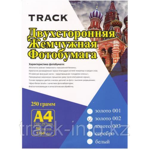 Бумага для визиток А4 серебро (50) TRACK