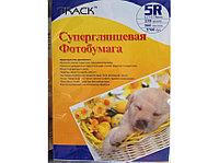 Фотобумага TRACK-YESION 5R 1стр 230гр глянец (100)