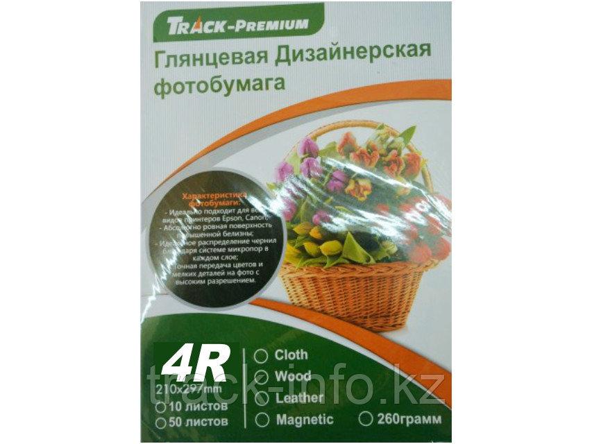 Фотобумага TRACK premium 4R 230 гр 100 лист