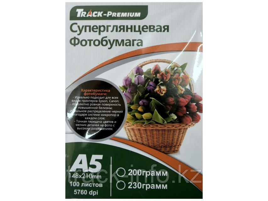 Фотобумага TRACK premium А5 230 гр 100 лист
