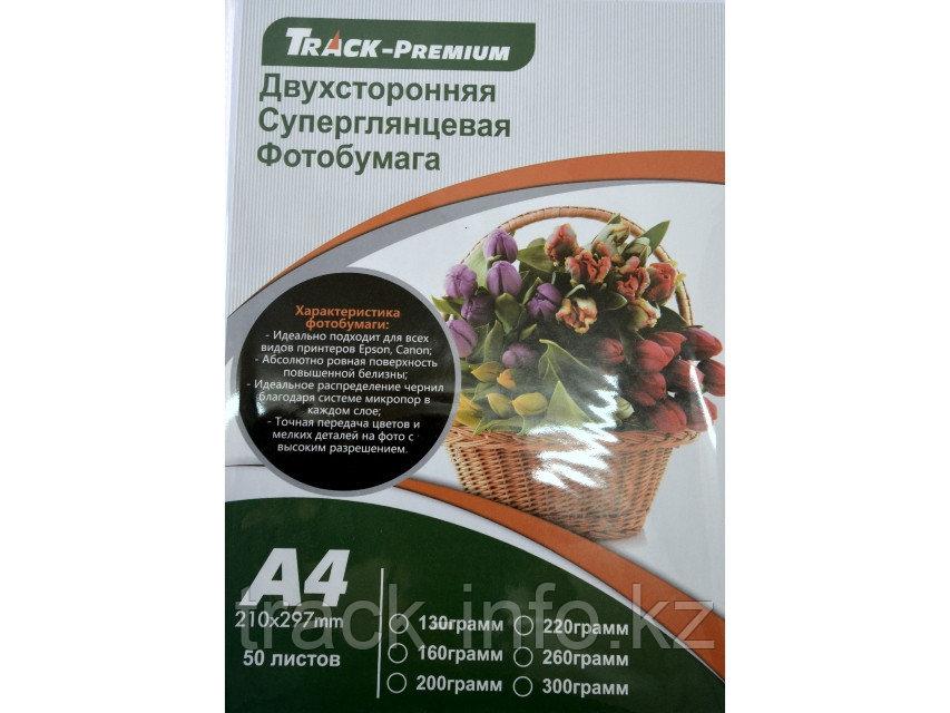 Фотобумага TRACK premium А4 2стр 140гр глянец (50)