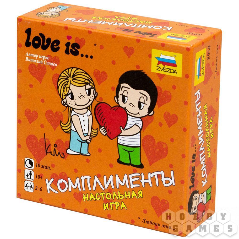 Звезда: Love is Комплименты
