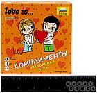 Звезда: Love is Комплименты, фото 3