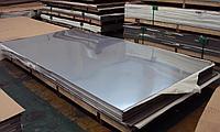 Нержавеющий лист 0,8 мм 08Х15Н5Д2Т-Ш
