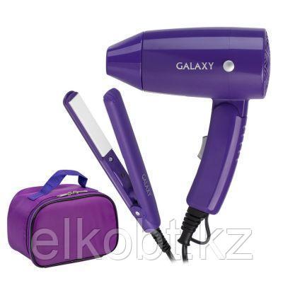 Набор для укладки волос подарочный GALAXY GL4720