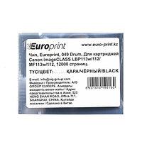 Europrint 049 Drum опция для печатной техники (049 Drum)