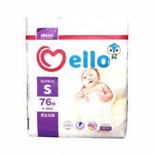 Подгузники  Mello S (4-8 кг ) 76 штук
