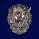 Мини-копия ордена Трудового Красного Знамени, фото 2