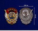 Мини-копия ордена Трудового Красного Знамени, фото 3